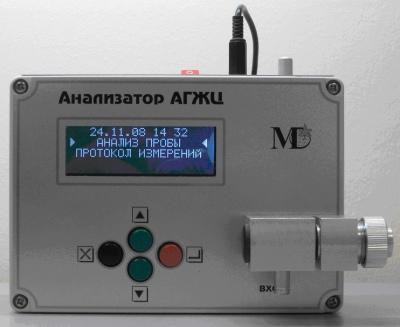 Анализатор газов и жидкостей АГЖЦ