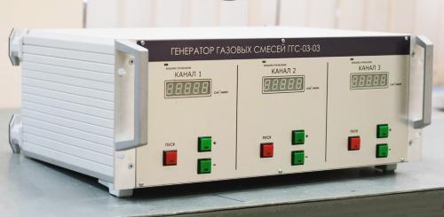 Генератор газовых смесей ГГС-03-03