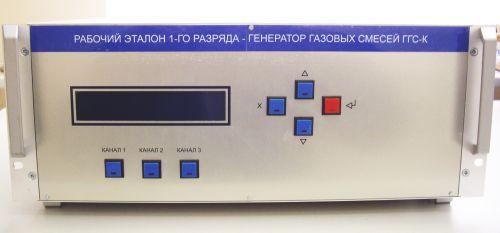 Генератор газовых смесей ГГС-К