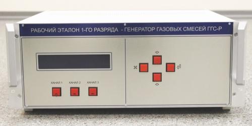 Генератор газовых смесей ГГС-Р