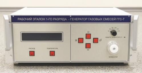 Генератор газовых смесей ГГС-Т