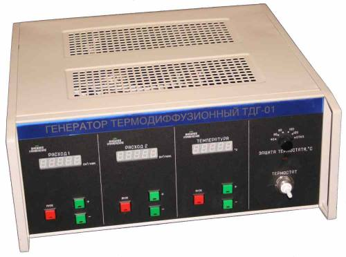 Генератор термодиффузионный ТДГ-01